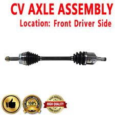 Front Driver Side CV Axle Shaft For HYUNDAI ELANTRA 99-00 TIBURON 00-01