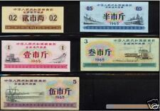 P.R.China 1965 Rice Coupon 5pc