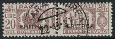 Eritrea 1927-37 SG#P133, 20L Parcel Post Used Pair #A92483