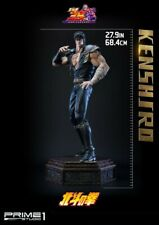 Fist of the North Star Kenshiro Statue by Prime 1 Studio