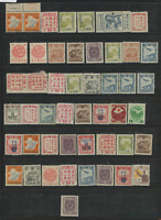 "ROC 1936 Japanese occupation of ""Manchukuo"" Air & commemorative 48 stamps"