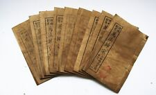 Chininese old Traditional Chinese shaman protective talisman book of 9 set