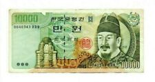 Bank of Korea Won 10,000 banknote E