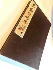 Antique Chinese concertina Bilingual book - The Chinese festivals handed painted