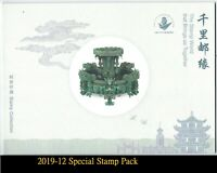 China  2019-12  PACK 特别版 Special S/S World Stamp Expo Exhibition 世界郵展
