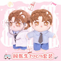 Xiao Zhan Doctor Dr Gu Star 20cm Plush Doll 肖战 Clothing Dressup Toys The Untamed