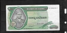 Zaire #21b 1977 5 Zaires Vf Circulated Old Banknote Paper Money Currency Note