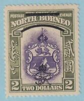 NORTH BORNEO  236  MINT  HINGED  OG *  NO FAULTS EXTRA FINE !