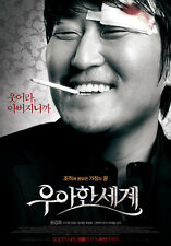 "KOREAN MOVIE ""The Show Must Go On "" DVD/ENG SUBTITLE/REGION 3/ KOREAN FILM"