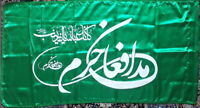 Shia Islam Syria War Holy Shrine Defenders Modafeane Haram Islamic Military Flag