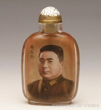 """3.06"""" Nice Old Handmade Inside Painted """"Feng Yuxiang"""" Glass Snuff Bottle"""