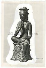 Korean Sculpture, 600s - Havard Fogg Museum - Vintage Glossy Photograph