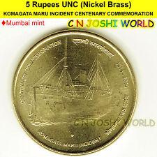 KOMAGATA MARU INCIDENT CENTENARY COMMEMORATION 1914-2014 (M) 5 Rupees UNC 1 Coin