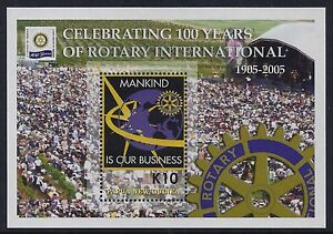 2005 PAPUA NEW GUINEA ROTARY INTERNATIONAL CENTENARY K10 M/S FINE MINT MNH