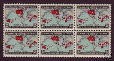 Canada Sc 86b MNH. 1898 Christmas/Map Block of 6, VF