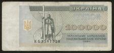 Ukraine 100000 Karbovanetsiv 1994 Pick 97b F