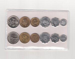 Malediven Souvenirsatz 2x6 Werte KM 68/69/70/71/72/73  Nr.24/50/15/302 S