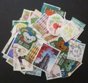 Used lot of 60 mixed all different Japanese stamps off paper - nice starter pack