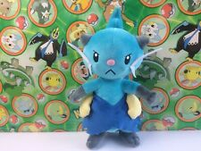 "Pokemon Center Plush Dewott 10"" Dx 2011 Ufo doll stuffed figure toy Usa Seller"