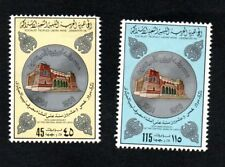 1981 - Libya- The 25th Anniversary of Central Bank of Libya- Complete set 2v MNH