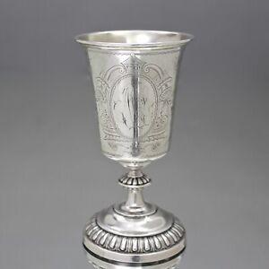 Silber um 1880: Pokal mit feiner Gravur, Chinoiserie, Silber Becher, Blumen