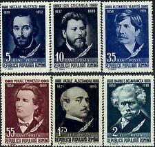 1958 Writers,Masonic,Eminescu,Creanga,Balcescu,Alecsandri,Romania,1701,1716,MNH