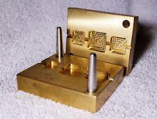 Zooziis Tile Trio Brass Press