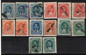 ECUADOR Scott 77(3) 80(3) 82(2) 93 94 95(3) 103 Used ## 1 cent start ##