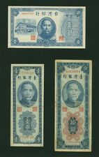 CHINA / TAIWAN  1946-1954 1 & 10 YUAN BANKNOTES / CURRENCY, LOT OF (3), XF to AU