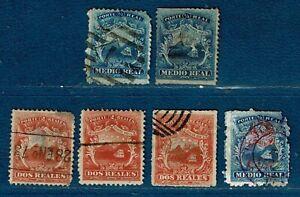 COSTA RICA:Ensemble de 6 timbres, entre les n°1&7, oblitérés -1862/1883- Défauts