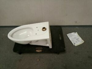 American Standard 2856111.020 1.1 GPF Wall Mount White One Piece Toilet