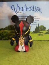 "Disney Vinylmation 3"" Park Set 1 Villains Jafar Chaser"