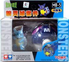 Auldey Tomy Pokemon Grabber Ball MB-5 WARTORTLE Pokeball Master Ball 1998