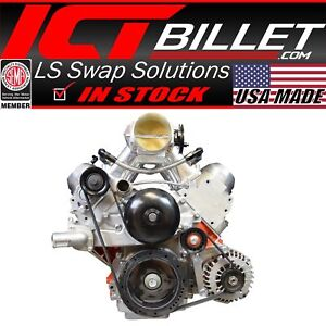 LS Corvette - Billet Alternator Bracket Low Mount