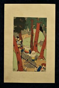 SIGNED JAPANESE WOODBLOCK PRINT HIROMITSU NAKAZAWA IWASHIMA MIYUKI C 1915'S