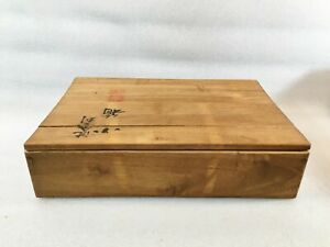 Oriental Wooden Cheese Box