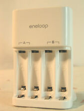 SANYO ENELOOP BC-MQN10A BATTERY CHARGER FOR AA/AAA RECHARGEABLE BATTERIES