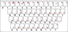 Aufkleber sticker tastatur macbook tastaturaufkleber rot buchstaben hebräische