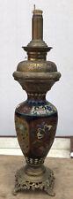 Lampe A Petrole Ancienne Bronze Emaux Cloisonné Orient