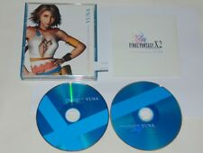 Final Fantasy X-2 Yuna Vocal Collection