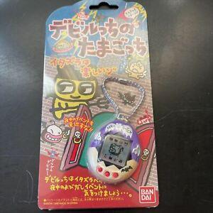 Deviltchi Devilgotchi Devil Tamagotchi Purple Virtual Pet Toy Game 1998 Bandai