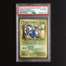Dark Ivysaur PSA 10 GB Game Boy Trainer Magazine Promo Pokemon 2001 Japanese