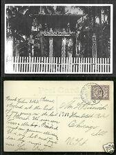 Priok Tjahoe rppc Dayak Sandung Borneo Indonesia stamp 1931
