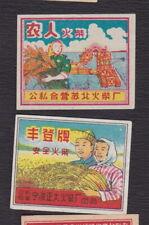 Ancienne petite étiquette allumettes Chine BN122141 Femme Paysanne