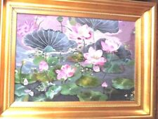 Rare  Hand  stitched Embroidered Water Lily  Picture