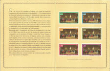 Venezuela Scott#814a C806a Independence Card Special