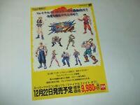 Final Fight Tough Sticker Sheet Super Famicom Sales Promo 1995 Japan import
