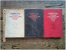 USSR book Collection Odessa Great Patriotic War Soviet Union Collection document