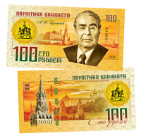 Banknote 100 rubles 2020 leonid brezhnev. Great politicians USSR and Russia. UNC