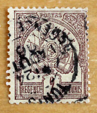 Timbre TUNISIE (COLONIE) / TUNISIA (COLONY) Stamp YT n°2 Obl (Col9)